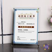 相框 A4相框創意圓角壓克力榮譽證書6 7 8 10 12寸 擺台獎狀證書框T 多色