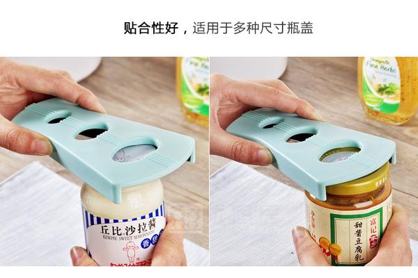 【甜手手】開罐神器 多功能防滑擰瓶蓋工具【K049】 開蓋器 創意省力開罐器 簡易罐頭開瓶器