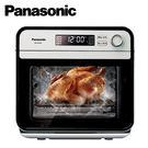 Panasonic 國際牌 15L 多功能蒸氣烘烤爐 NU-SC100