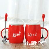 情侶杯子一對陶瓷馬克杯帶蓋勺結婚送禮 QB-23