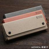 筆袋筆盒 簡約筆盒筆袋收納盒辦公文具盒子再生紙革鉛筆盒 莫妮卡小屋