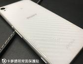 【碳纖維背膜】卡夢適用三星 J7+ J3Pro 手機保護貼機身貼