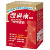景岳體樂康乳酸菌膠囊(120顆)