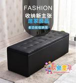 服裝店沙發凳長條凳收納儲物試衣間休息凳鞋店換鞋凳衣帽間皮凳子 XW