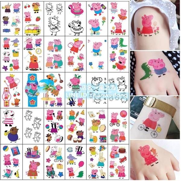 兒童紋身貼紙韓國卡通紋身貼粉紅小豬社會人抖音同款貼紙【風之海】