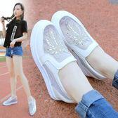 韓版時尚休閒鞋套腳懶人鞋內增高楔型厚底鞋女鞋