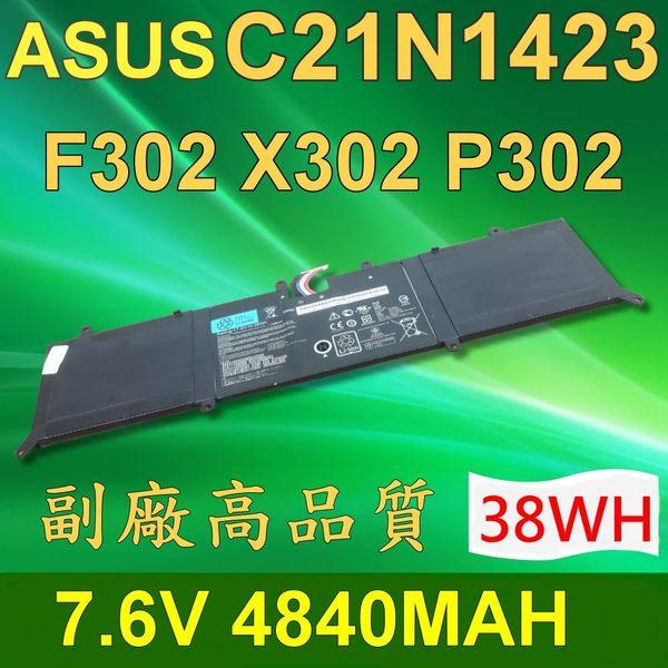 ASUS 華碩 2芯 C21N1423 日系電芯 電池 F302UV X302LA X302LJ X302U X302UA X302UJ X302UV X302L