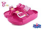 Peppa Pig佩佩豬 中童 防水休閒拖鞋 卡通 粉紅豬小妹 H5789#桃紅◆OSOME奧森童鞋