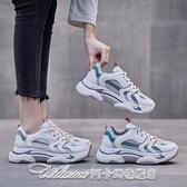 運動鞋KY-625ins韓版增高老爹女鞋潮透氣學生街拍運動鞋女 阿卡娜