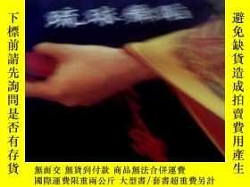 二手書博民逛書店罕見琉球舞蹈(精美銅版印刷)Y13349 沖繩縣 株式會社 OK