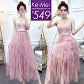 克妹Ke-Mei【ZT51707】法式浪漫 甜心芭比粉勾織美胸併接膨紗連身洋裝