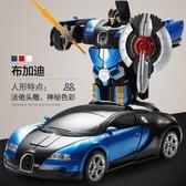變形遙控汽車金剛5充電動機器人4無線賽車兒童玩具男孩子3-6周歲7【免運】