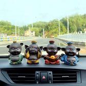 可愛小豬公仔汽車擺件車飾 保平安祝福車內飾品車載車上裝飾用品