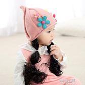 新款秋冬季女寶寶帽子兒童女嬰兒針織帽假發帽子長發辮子可愛韓版  9號潮人館