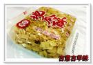 古意古早味 地瓜酥 (100g) 古早味...