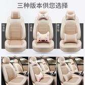 汽車坐墊全包圍四季通用專用座椅套19新款卡通網紅女布藝座墊夏季
