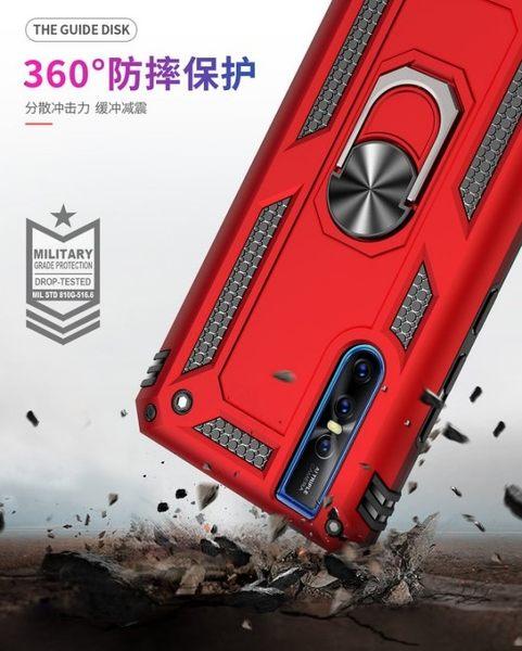 VIVO V15 Pro 手機殼 防摔 vivo v15 v15Pro 保護套 磁吸車載 指環支架 全包 矽膠軟邊 盔甲系列