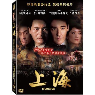 上海DVD 約翰庫薩克/鞏俐/周潤發