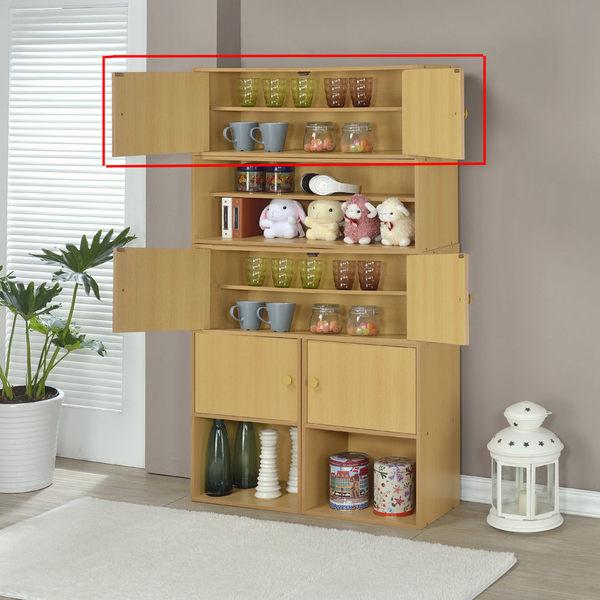 ONE HOUSE-DIY家具-對開雙門收納櫃/書櫃/展示櫃/書架