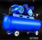 空壓機 空壓機壓縮機氣泵高壓打氣機皮帶活塞式工業級噴漆木工儲氣罐 第六空間 igo