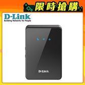 【D-Link 友訊】 DWR-932C 4G LTE 可攜式無線路由器 【加碼送環保不銹鋼吸管】