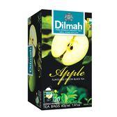 Dilmah 帝瑪 蘋果口味紅茶 茶包 2g*20入/盒-【良鎂咖啡精品館】