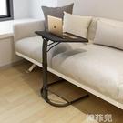 電腦桌 可折疊床邊桌 可移動床上小桌子懶人桌筆記本電腦桌床桌升降書桌 MKS韓菲兒