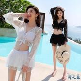 泳衣ins風分體三件套可愛日系學生小清新款溫泉性感比基尼泳裝女 FX4641 【野之旅】