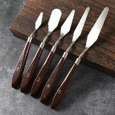 5件套 巧克力刮刀 奶油小刮刀 蛋糕裱花抹平工具 調色刀 烘焙套裝