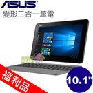 ASUS T101HA-0033KZ83...