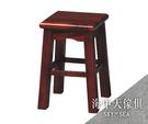{{ 海中天休閒傢俱廣場 }} G-39 摩登時尚 餐椅系列 309-4 四方高凳