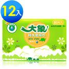 大象 純水柔濕巾(80片/入)*12入