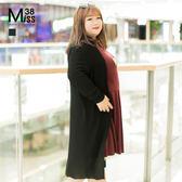Miss38-(現貨)【A07700】百搭雙色 黑&藍灰 中長版 開衫式 細針織 外套 罩杉-中大尺碼