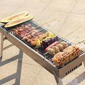 燒烤架家用燒烤爐子便攜折疊烤肉架戶外木炭5人以上燒烤工具全套igo  莉卡嚴選