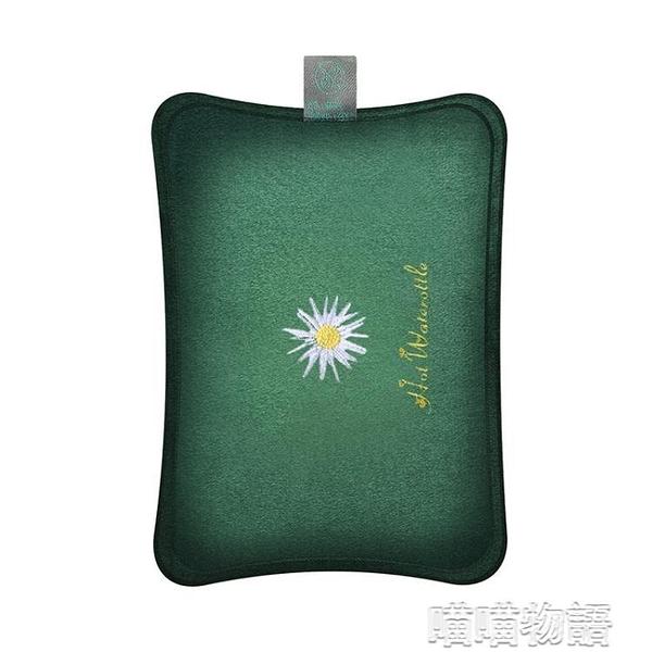 暖手寶 新款熱水袋冬季禮品充電防爆暖宮帶暖手寶注水毛絨熱水袋 快速出貨