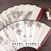 清風古風扇子折扇中國風男絹扇折疊扇
