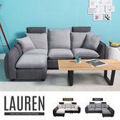 L型沙發 Lauren羅倫日系圓潤多變化三人+凳沙發-2色 / H&D 東稻家居