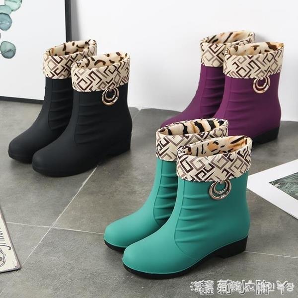 雨鞋女中筒柔軟舒適防滑防水鞋加棉秋冬保暖年輕潮流雨靴韓版水鞋 蘿莉新品