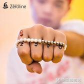 手鍊/手環潮牌黑瑪瑙鬆石珠子手?男潮學生個性簡約女青少年手飾品 快意購物網