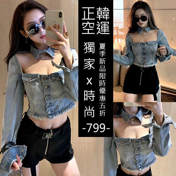 克妹Ke-Mei【AT60355】正韓空運代購心機顯胸排釦開襟立領牛仔外套