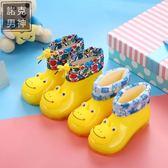 雨鞋 新款兒童女雨鞋中筒小青蛙卡通防滑舒適耐磨嬰兒男雨靴【父親節禮物鉅惠】
