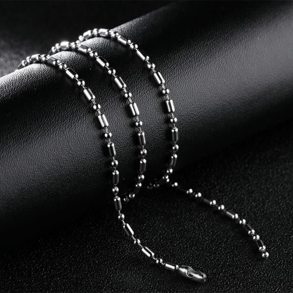 《 QBOX 》FASHION 飾品【N100N101】精緻個性百搭圓珠柱體鈦鋼配鍊/鋼鍊條(0.2/0.24cm)