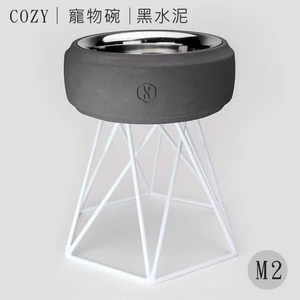 Pet's Talk~SPUTNIK 寵物碗架 Cozy Cement Bowl -黑水泥+白架(M2)