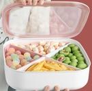乾果盤 水果盤客廳家用果盤創意現代客廳茶幾瓜子干果零食糖果盤網紅果籃【快速出貨八折鉅惠】