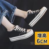 厚底內增高帆布鞋女鞋新款秋鞋學生低幫韓版鬆糕底增高布鞋子  夏季狂歡