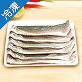 【產銷履歷】虱目魚皮 300G/包【愛買冷凍】