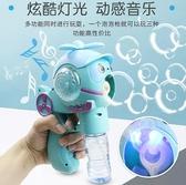泡泡機 兒童泡泡槍玩具全自動不漏水七彩電動補充液吹泡泡水棒 - 歐美韓熱銷