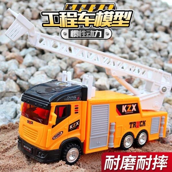 慣性工程車玩具挖掘機兒童汽車模型