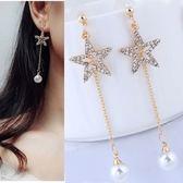 【NiNi Me】韓系耳環 925銀針氣質甜美星星水鑽垂墬珍珠耳環 耳環 N0403