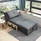 可折疊多功能沙發床兩用單人經濟型1.2米客廳陽台小戶型網紅款 免運費